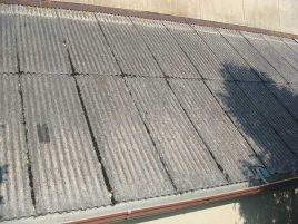 Corrugated Asbestos Sheets