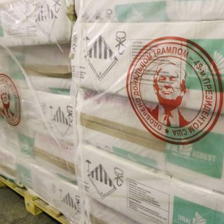 Uralasbest asbestos with Trump seal