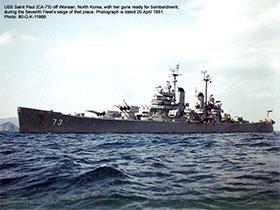 USS Saint Paul