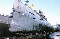 Bremerton Puget Sound Naval Shipyard