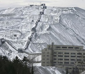 Vermont Asbestos Group