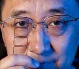Georgia Research Alliance Eminent Scholar Ying Xu