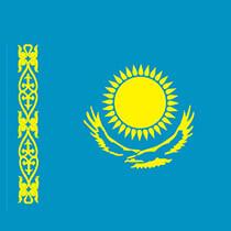 Kazakhstan's Flag